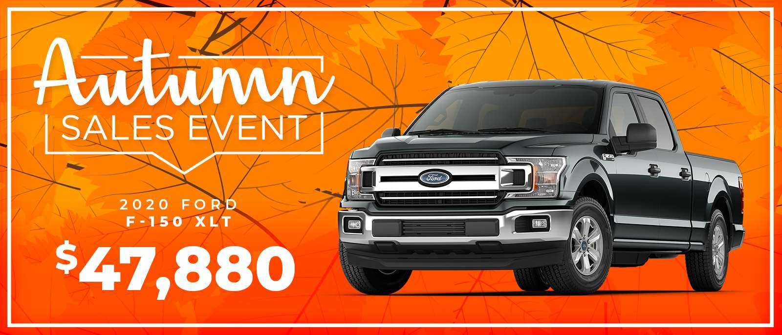 September Specials - F-150 | Spirit Lake, IA