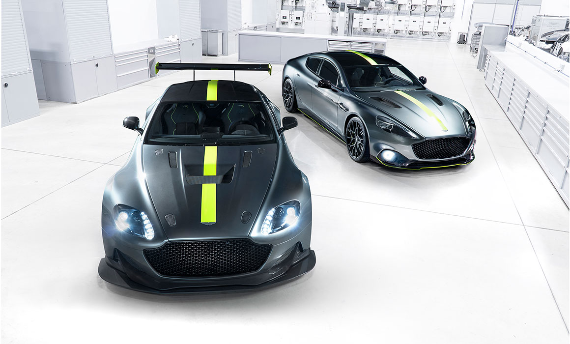 Aston Martin AMR Introduced