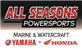 All Seasons Powersports & Marine Logo
