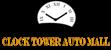 Clock Tower Auto Mall Logo