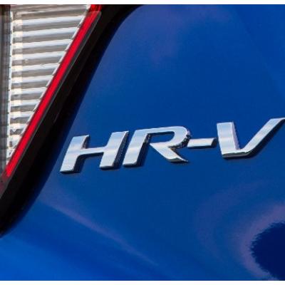 Honda HR-V Winchester VA