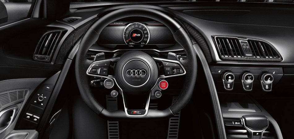 2017 Audi R8 Interior Console