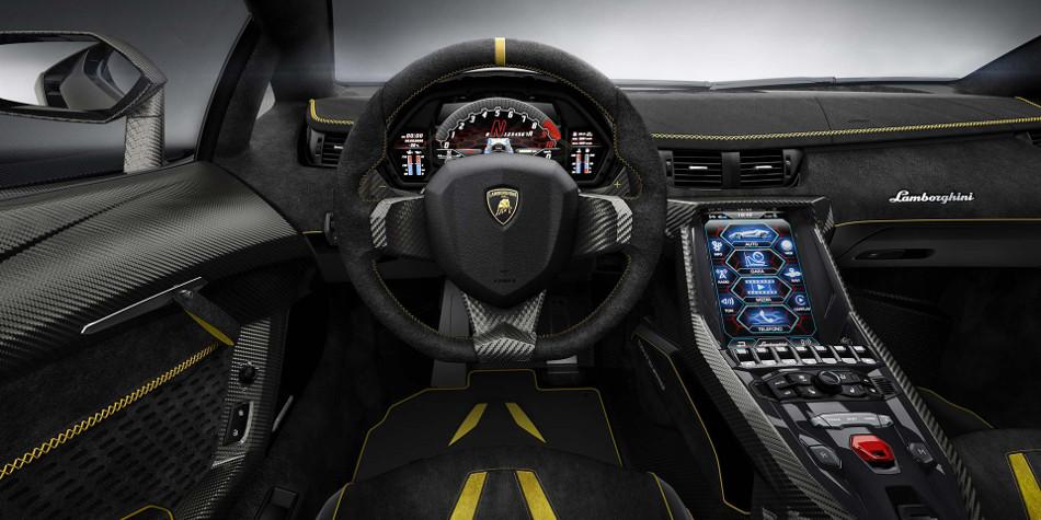 2017 Lamborghini Centenario Interior Console