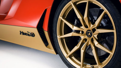 Lamborghini Aventador Miura Homage Wheel Close Up