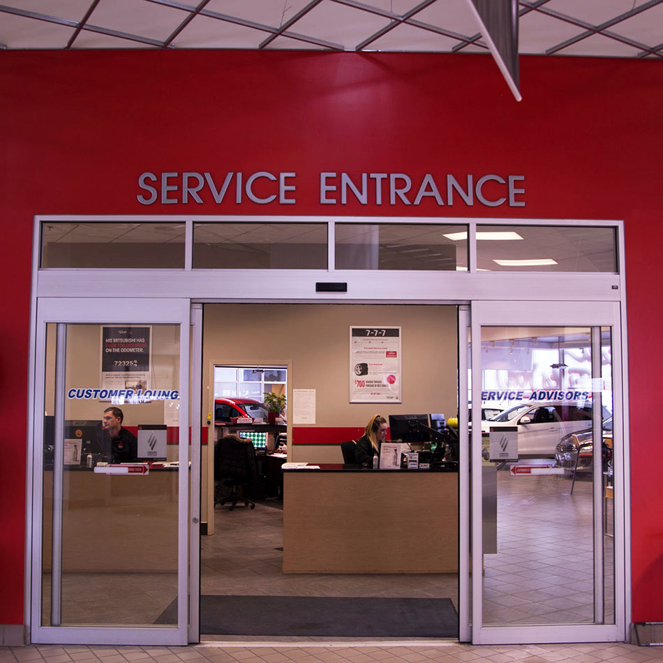 Service Department Entrance