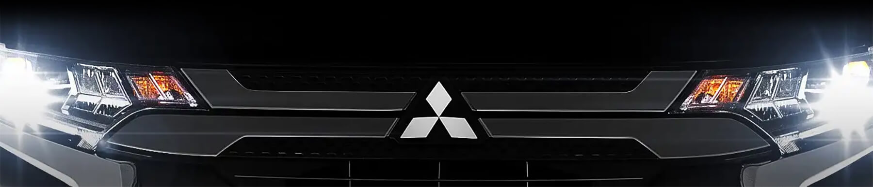 What Does Mitsubishi Mean?