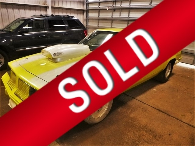 Stock# B397RDOK USED 1984 Oldsmobile Cutlass