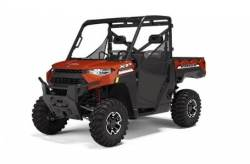 2020 POLARIS RANGER XP